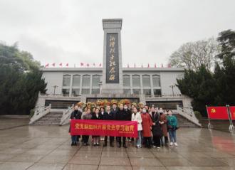 湘潭市社会福利院党史学习教育启动仪式在烈士陵
